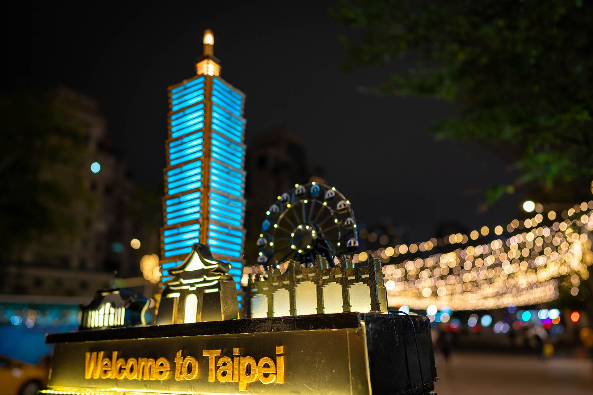 tapei_img-0